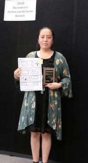 Award-Hana